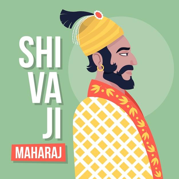 Shivaji maharaj design illustrazione Vettore gratuito