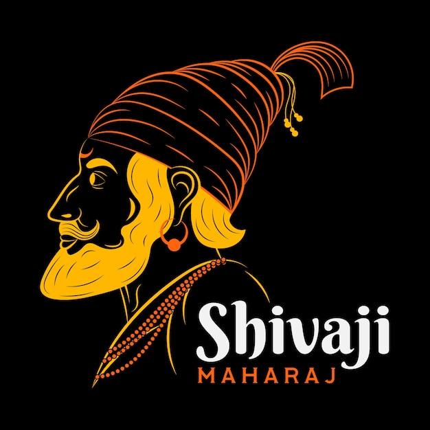 Siluetta delle ombre di giallo dell'illustrazione di shivaji maharaj Vettore gratuito