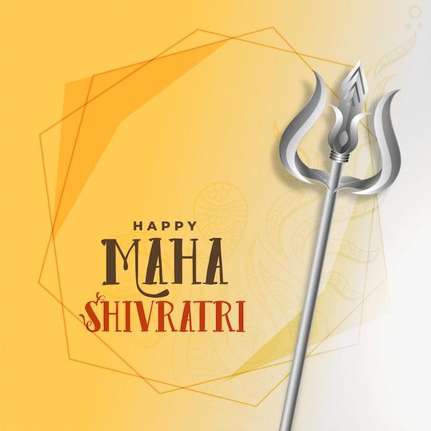 Shivratri festival greeting with trishul Free Vector