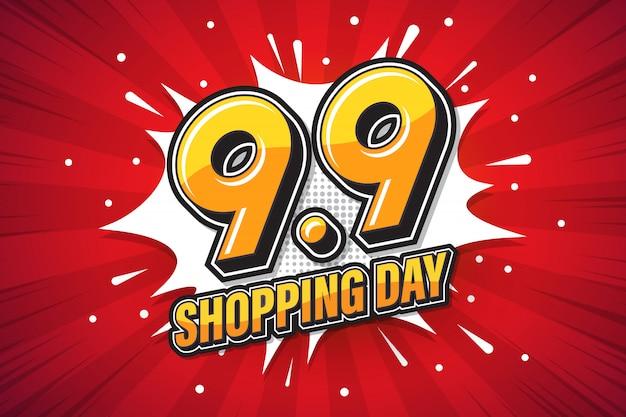 ショッピングの日のフォント表現のポップアート。マーケティングバナー Premiumベクター