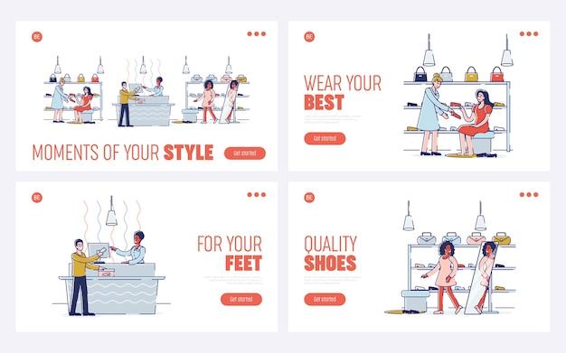 靴とアクセサリーの店での買い物 Premiumベクター