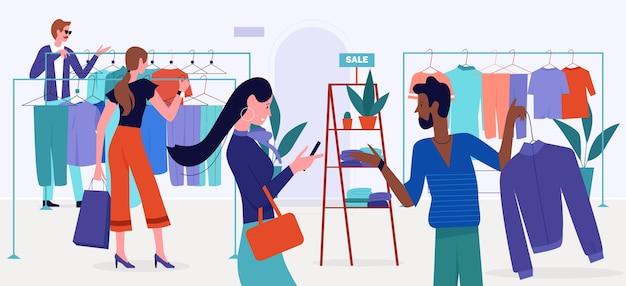 ショッピングモールの販売図。漫画の顧客のバイヤーの人々は小売店、ショップやブティックのモダンなインテリアのハンガーに掛かっている服を選択し、ファッションの流行の衣服の背景を購入 Premiumベクター