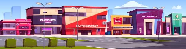 Экстерьер магазинов и коммерческих зданий на городской улице. мультяшный летний городок с кафе, библиотекой, аптекой и фасадом супермаркета. современная архитектура магазина автозапчастей и бутика Бесплатные векторы