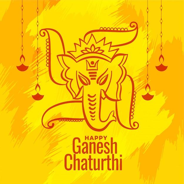 Shree ganesh chaturthi festival desidera biglietto di auguri Vettore gratuito