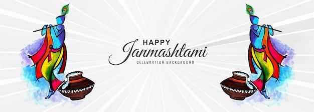 Shree krishna janmashtami festival banner Free Vector