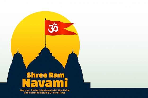 Shree ram navami festival card with template and flag Free Vector