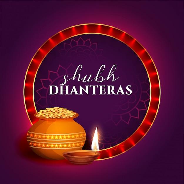 Shubh dhanteras festival card decorative Free Vector