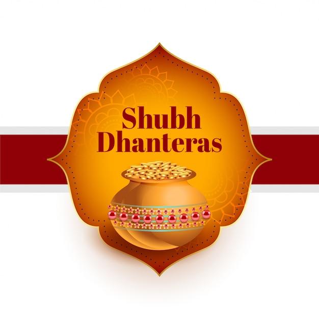 Shubh dhanteras indian festival card Free Vector