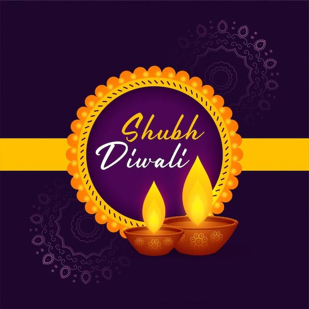 Shubh diwali festival greeting card Free Vector