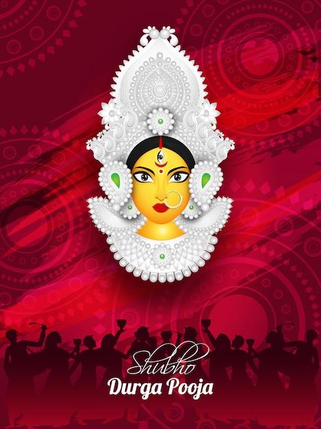 Shubh durga pooja festival card illustration of goddess durga maa Premium Vector