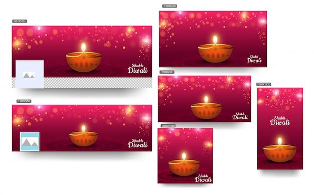 Социальные медиа баннер шаблон с подсветкой масляной лампы (дия) на розовом фоне боке фейерверки для shubh (happy) дивали. Premium векторы