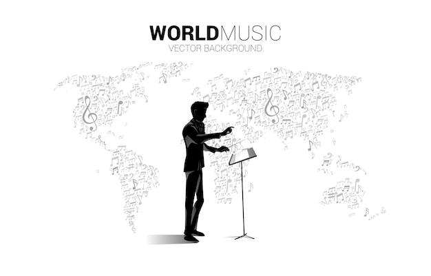 음악 멜로디 노트 춤 흐름에서 세계지도와 지휘자의 실루엣. 세계 노래와 콘서트 테마에 대한 개념 배경입니다. 프리미엄 벡터