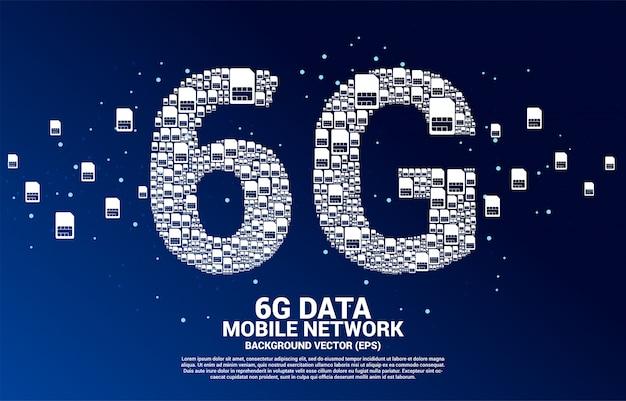 モバイルsimカードネットワーキングからの6g Premiumベクター