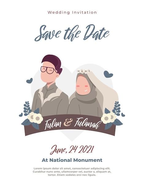 シンプルでかわいいイスラム教徒のカップルの結婚式の招待状 Premiumベクター