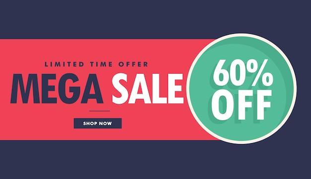 Simple discount voucher Free Vector