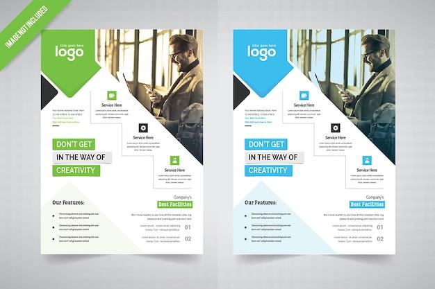 simple flyer design vector