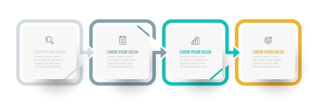 화살표와 아이콘 간단한 인포 그래픽 디자인. 4 가지 옵션 또는 단계가있는 비즈니스 개념. 프리미엄 벡터