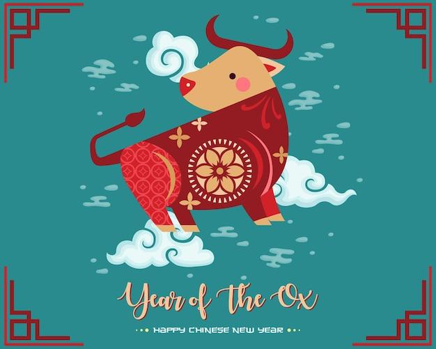 Китайская новогодняя открытка простой бык Бесплатные векторы