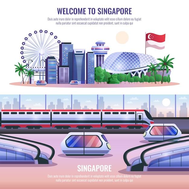 Singapore horizontal banners Free Vector