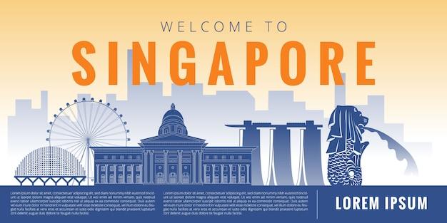 Singapore landmark illustration Premium Vector