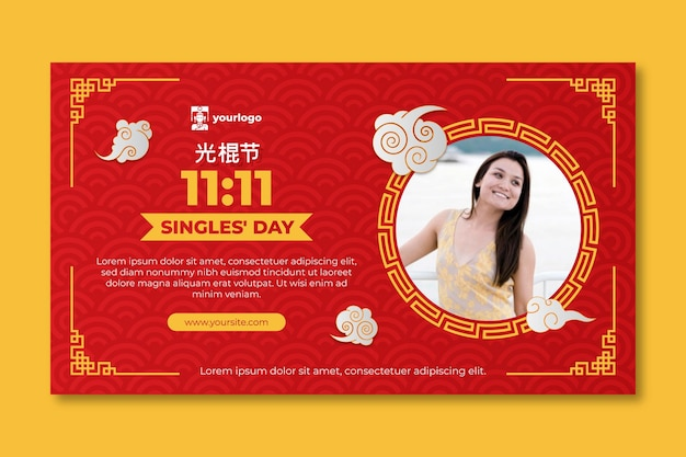 Singles day banner template Premium Vector