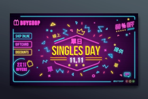 Singles' day neonbanner template Free Vector