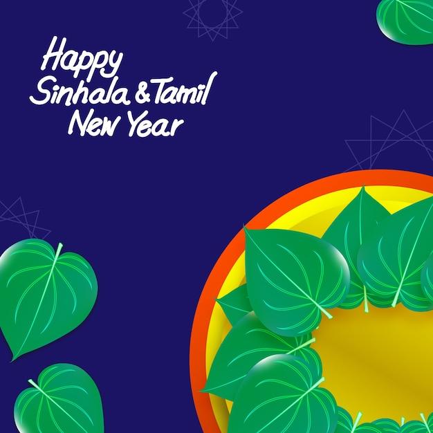 New sinhala decorative fonts free download — 1