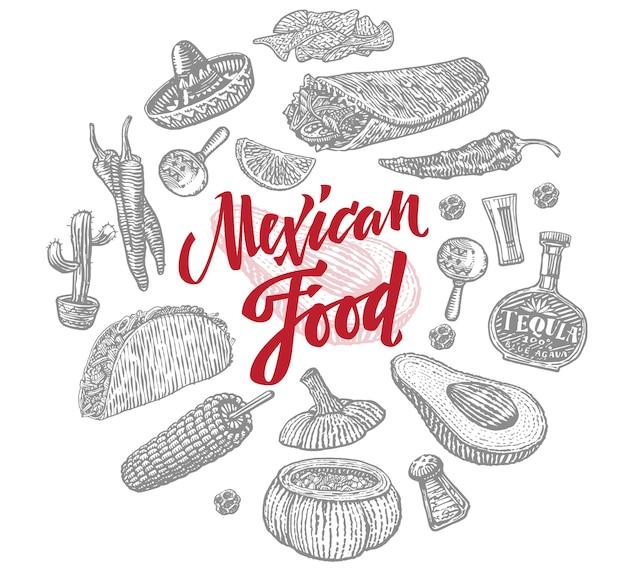 メキシコ料理オブジェクトセットをスケッチします。 無料ベクター