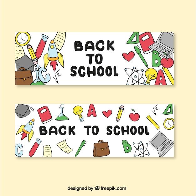 طرح مدرسه عناصر آگهی ها