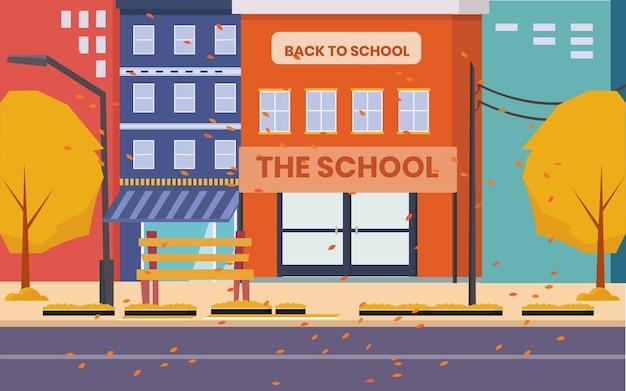 建物の真ん中にある小規模の校舎 Premiumベクター