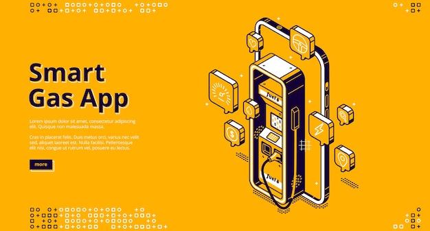 Баннер приложения smart gas Бесплатные векторы