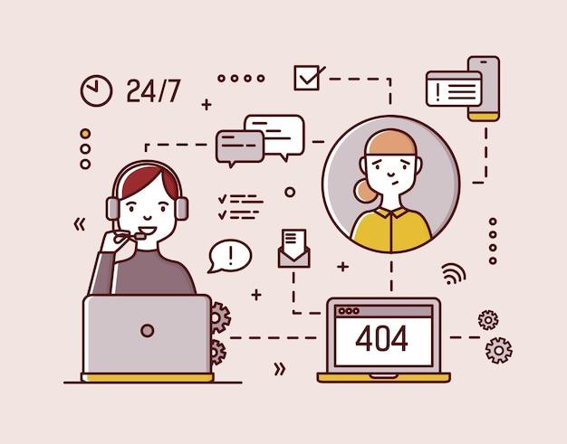Улыбающийся онлайн-консультант в наушниках с микрофонами сидит за компьютером и отвечает на звонки клиентов Premium векторы