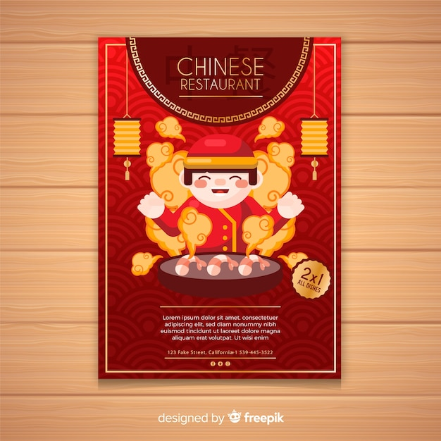 Smilling chinese man restaurant flyer Free Vector