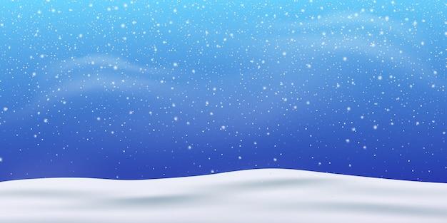 Snow. winter christmas snowstorm blizzard. snowfall, snowflakes Premium Vector