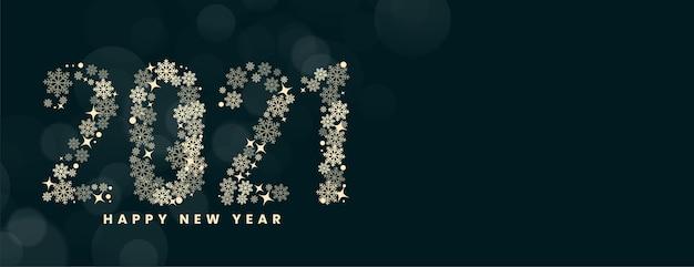 ぼやけたボケバナーに雪片新年あけましておめでとうございます2021 無料ベクター