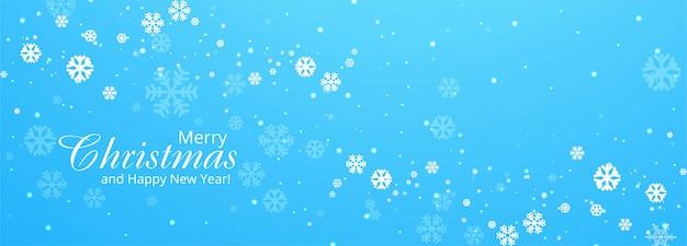 雪のメリークリスマスカードバナーブルー 無料ベクター
