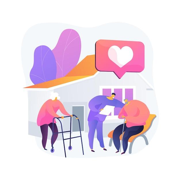 社会施設抽象概念ベクトルイラスト。ソーシャルサービスワーク、ヘルスケアセンター、教育学校、消防署、マタニティホーム、コミュニティホールは比喩を抽象化します。 無料ベクター