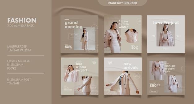 ファッションビジネスのためのソーシャルメディアフィード投稿テンプレート Premiumベクター