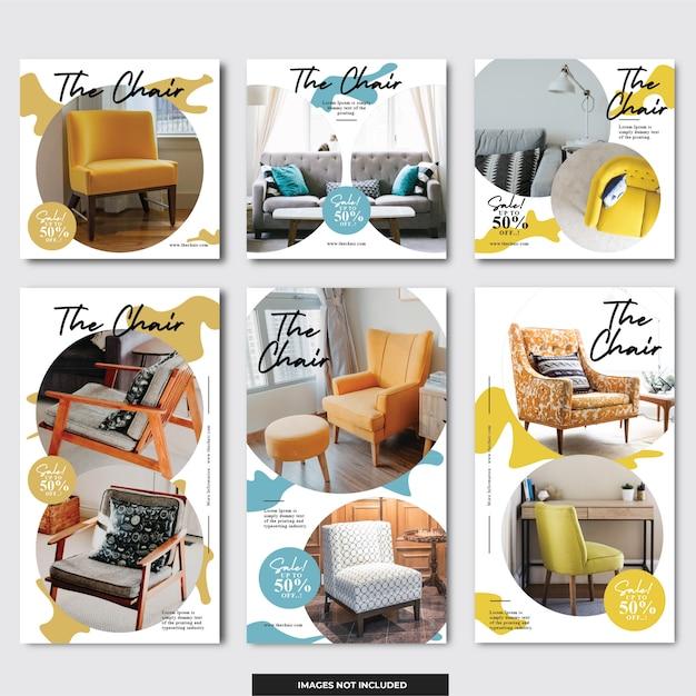 Социальный медиа instagram мебель баннер Premium векторы