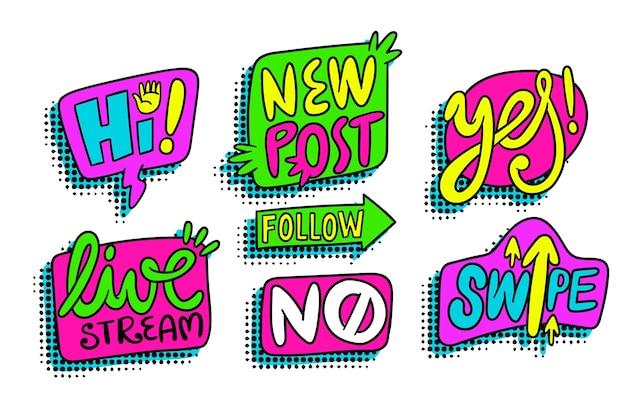 Социальный медиа сленг и слова Бесплатные векторы