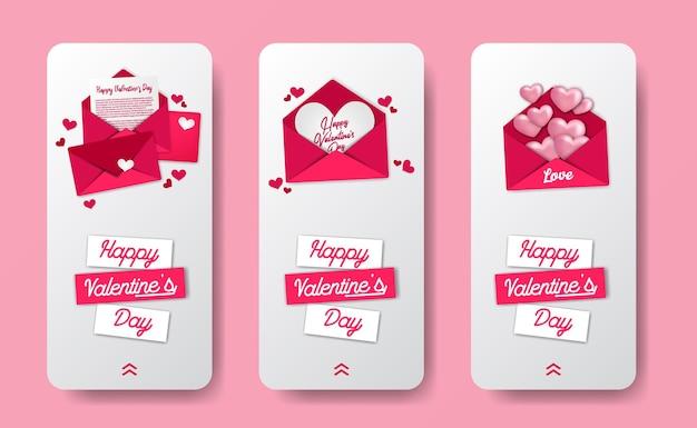 달콤한 핑크 사랑 편지 봉투 일러스트와 함께 발렌타인 데이 이벤트에 대한 소셜 미디어 이야기 배너 서식 파일 프리미엄 벡터