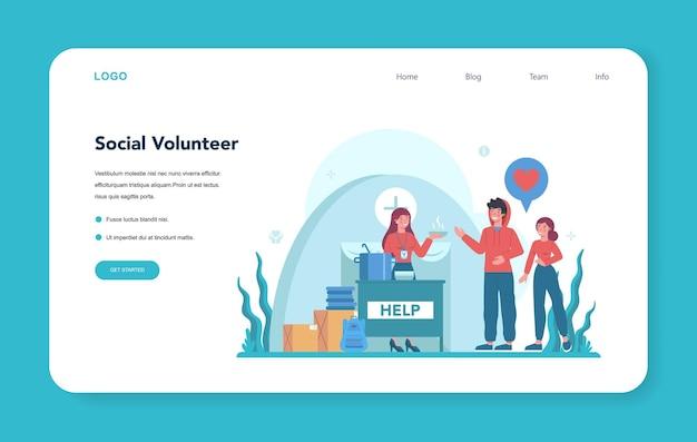 ソーシャルボランティアのwebバナーまたはランディングページ。 Premiumベクター