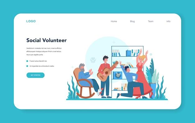 ソーシャルボランティアのwebテンプレートまたはランディングページ。 Premiumベクター