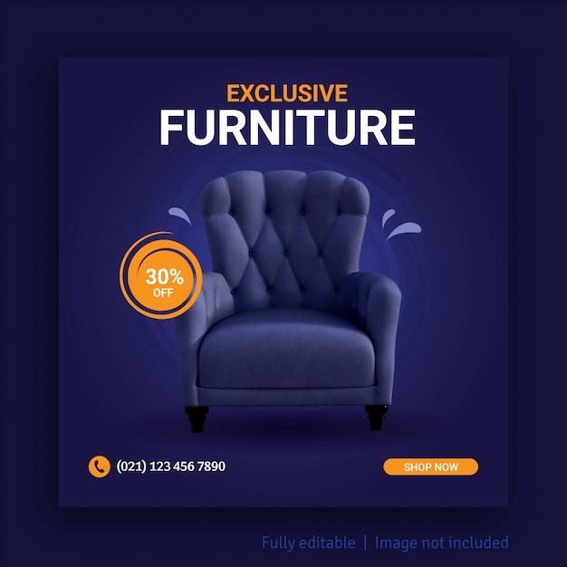 ソファ家具販売ソーシャルメディア投稿広告バナーテンプレート Premiumベクター