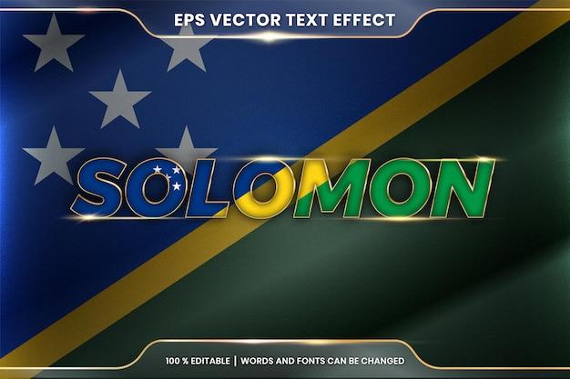 Соломон с национальным флагом страны, стиль редактируемого текстового эффекта с концепцией градиентного золотого цвета Premium векторы