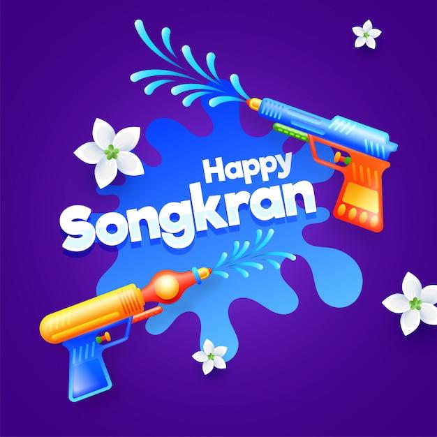 Songkran festival celebration. Premium Vector