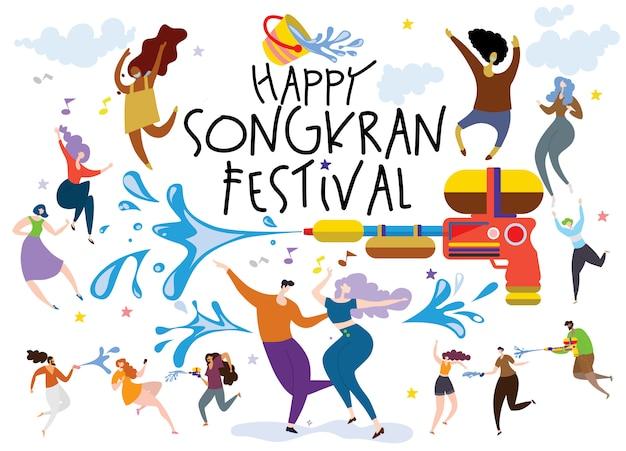 Songkran festival concept Premium Vector