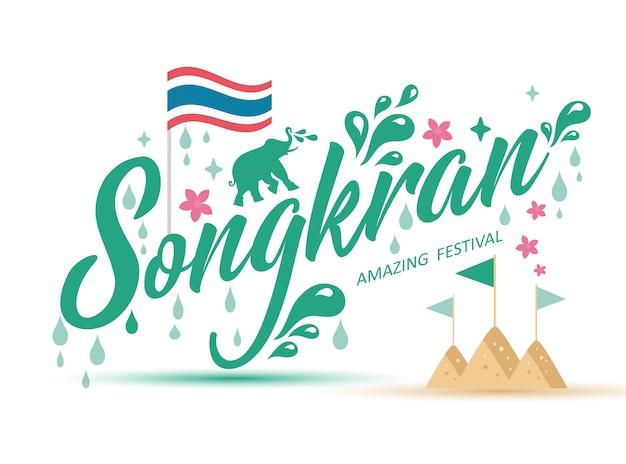 Songkran festival in thailand of april, vector illustration. Premium Vector