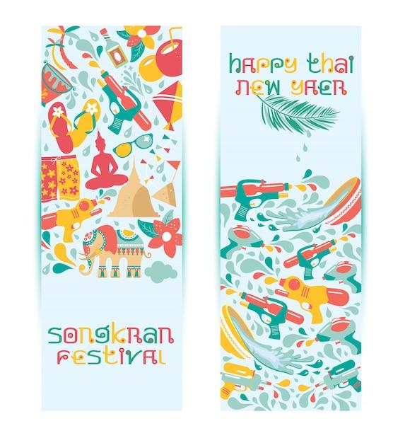 Songkran festival, thailand new year, illustration of cute iconc celebrating. Premium Vector