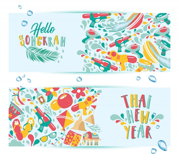 Songkran festival, thailand new year, illustration of cute iconc celebrating. Premium Vector